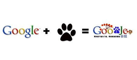 Ý tưởng hài hước về thiết kế logo Google